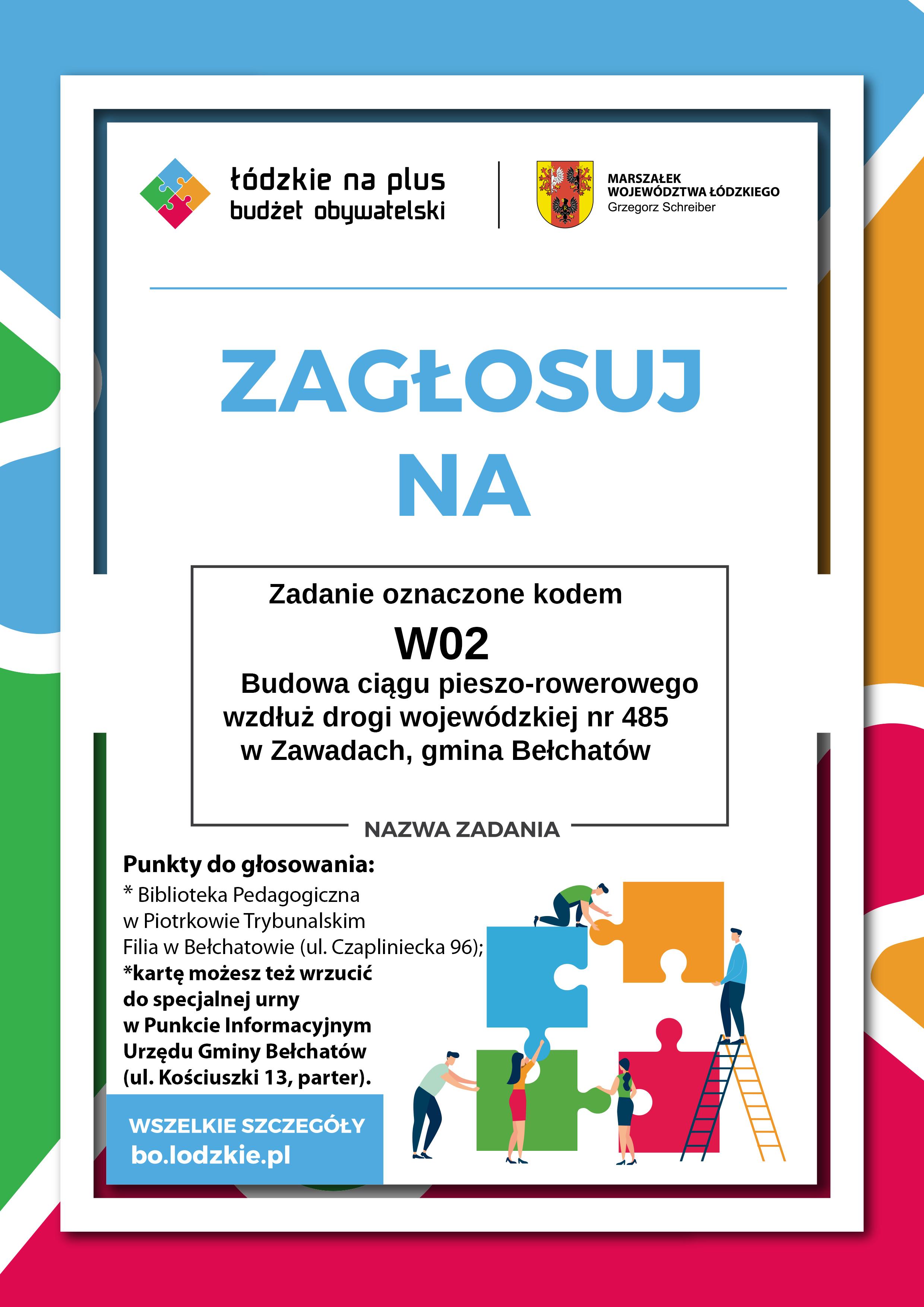 Ilustracja do informacji: Zagłosuj na ciąg pieszo – rowerowy w Zawadach: